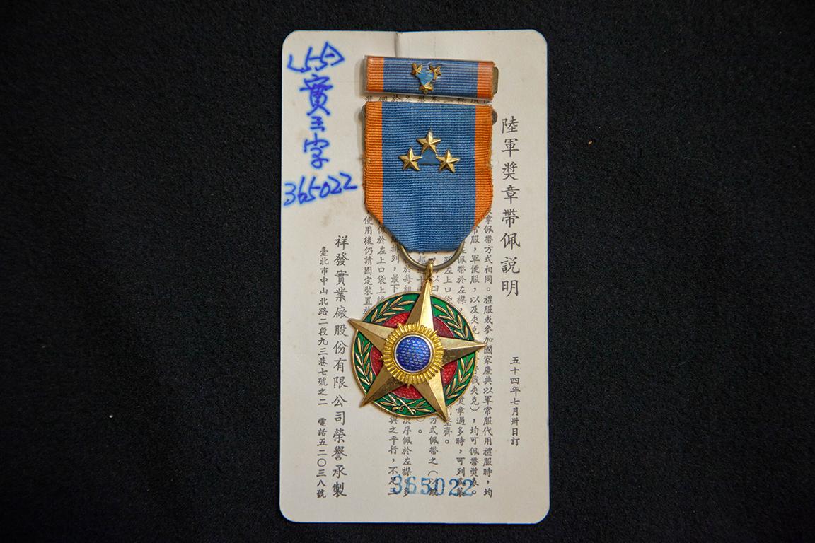 勳章,寶三字第365022