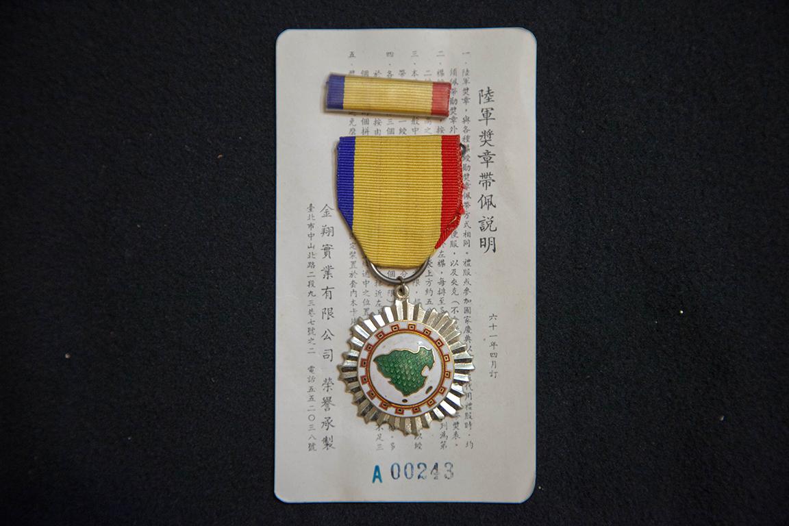 金甌乙種獎章