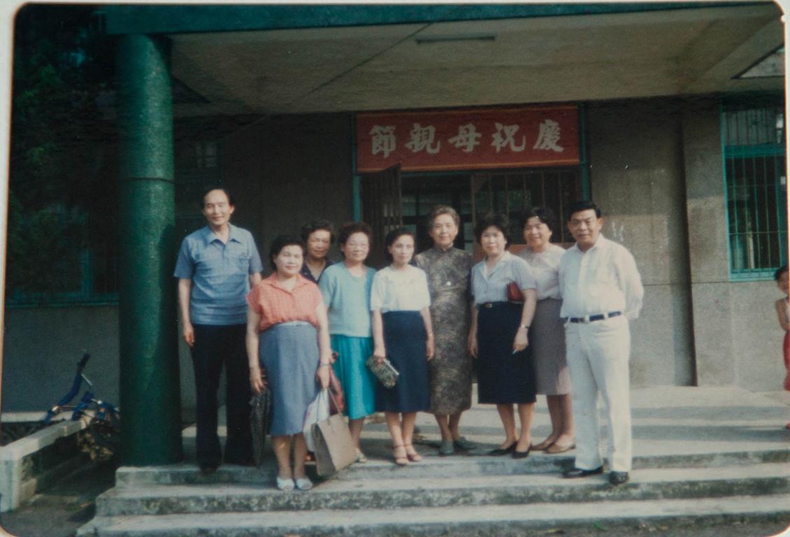 馬祖新村早期母親節大會照片