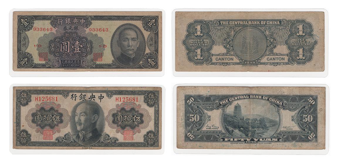 剛剛編入青年軍208師的時候,每個月的薪水是四塊銀元。39年到了台灣之後,一塊銀元可以換3塊新台幣,鄭伯伯的薪水就變成12元台幣。