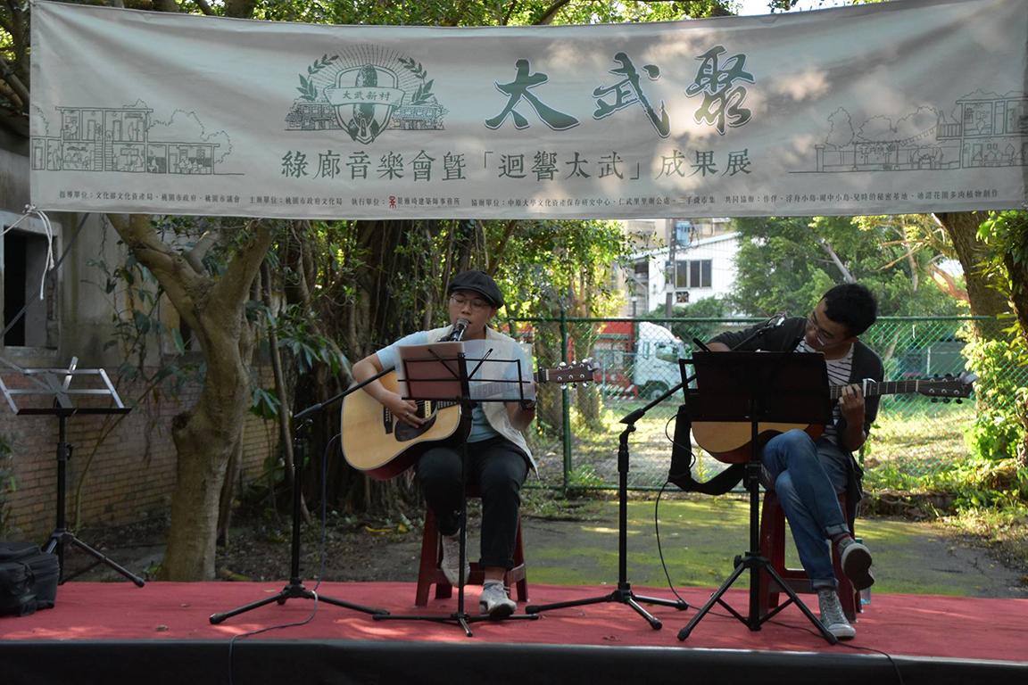 綠廊道音樂會