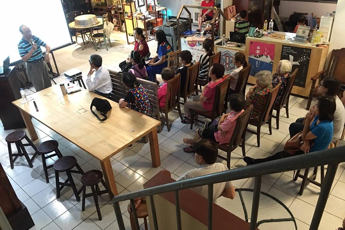眷村故事館文化講堂【第二場】眷村的故事和文化意識講師上課照片