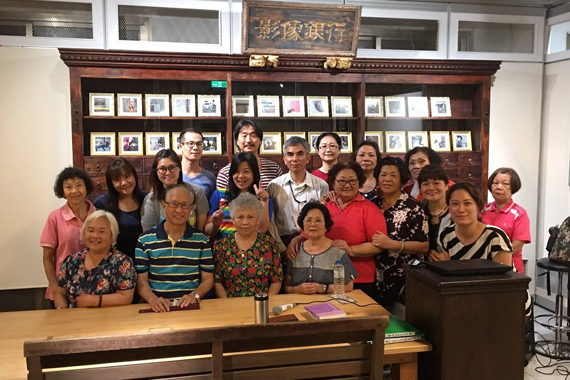 眷村故事館文化講堂【第二場】眷村的故事和文化意識參與學員合影