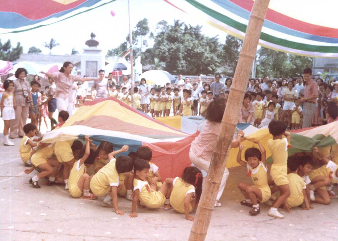 馬祖幼稚園的運動會活動